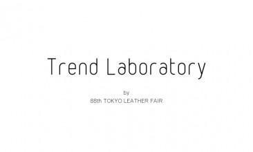 88th_trend_labo_title