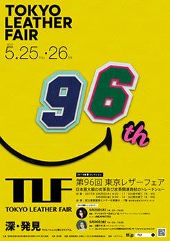 tlf_96th