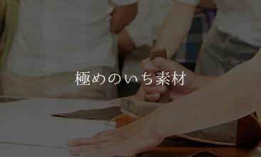 91st_report_ttl02