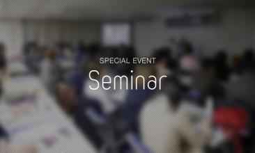 92_seminar