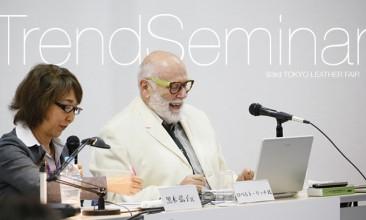 93th_trend_seminar