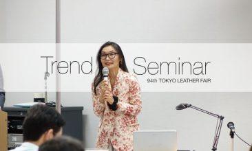 94th_seminar