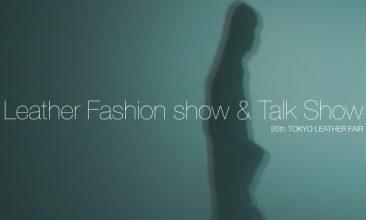 fashion_show